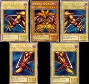 Pourquoi Pot de Cupidité est bannie de Yu-Gi-Oh ? La faute à Exodia le Maudit