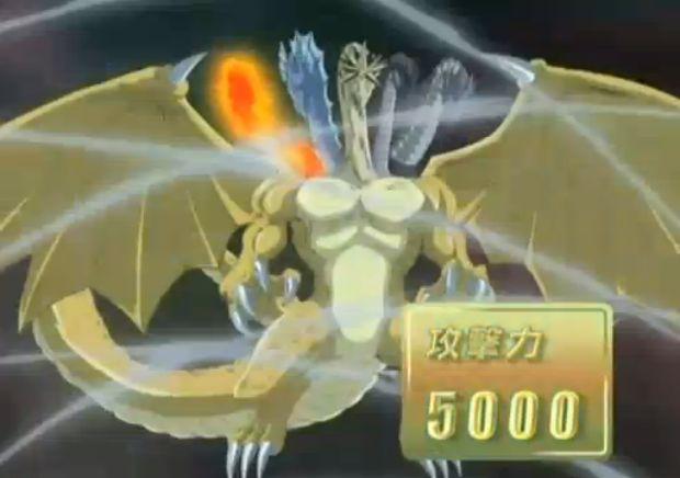 le dragon à cinq têtes